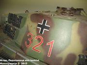 "Немецкий тяжелый танк PzKpfw VI Ausf.B ""Koenigtiger"", Sd.Kfz 182,  Deutsche Panzermuseum, Munster, Deutschland Koenigtiger_Munster_019"