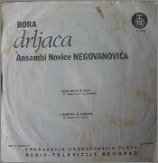 Borislav Bora Drljaca - Diskografija BORA_DRLJACA_1973_3