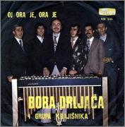Borislav Bora Drljaca - Diskografija R22132041270201472