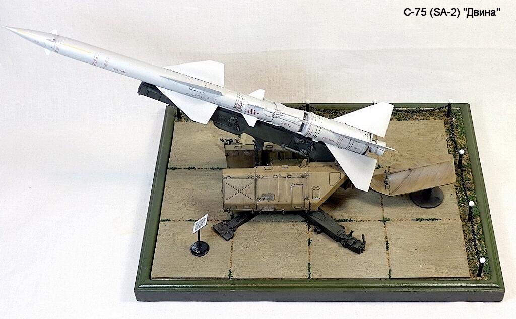 С-75 (SA-2) «Двина» Image