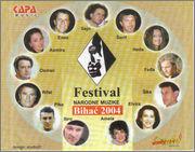 Bihacki festival - Diskografija 2004_pp2