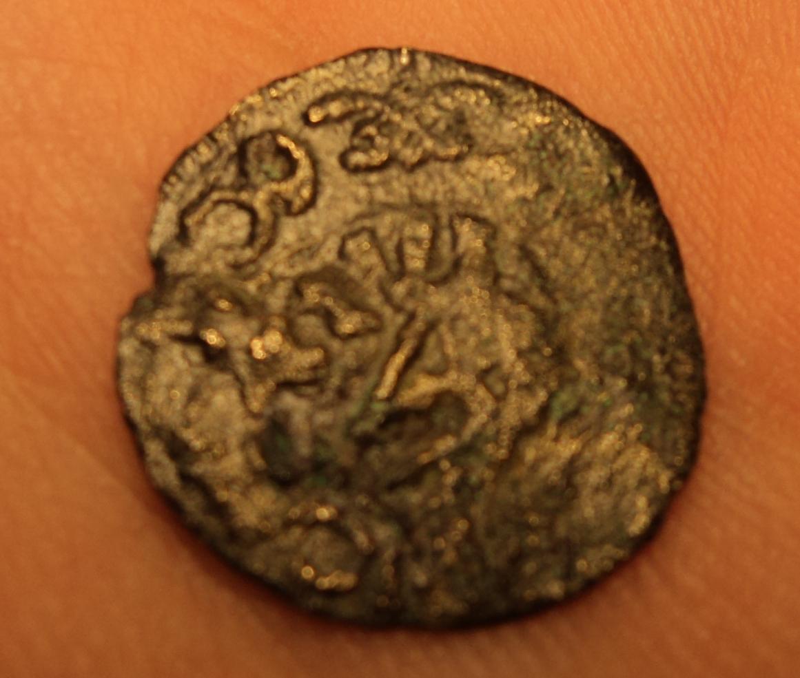 """Ardite 1709. Carlos III """"el pretendiente"""". Barcelona. M3_A"""