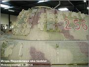 "Немецкий тяжелый танк PzKpfw V Ausf.А  ""Panther"", Sd.Kfz 171,  Musee des Blindes, Saumur, France Panther_A_Saumur_079"