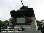Советский тяжелый танк КВ-1, завод № 371,  1943 год,  поселок Ропша, Ленинградская область. 1_001