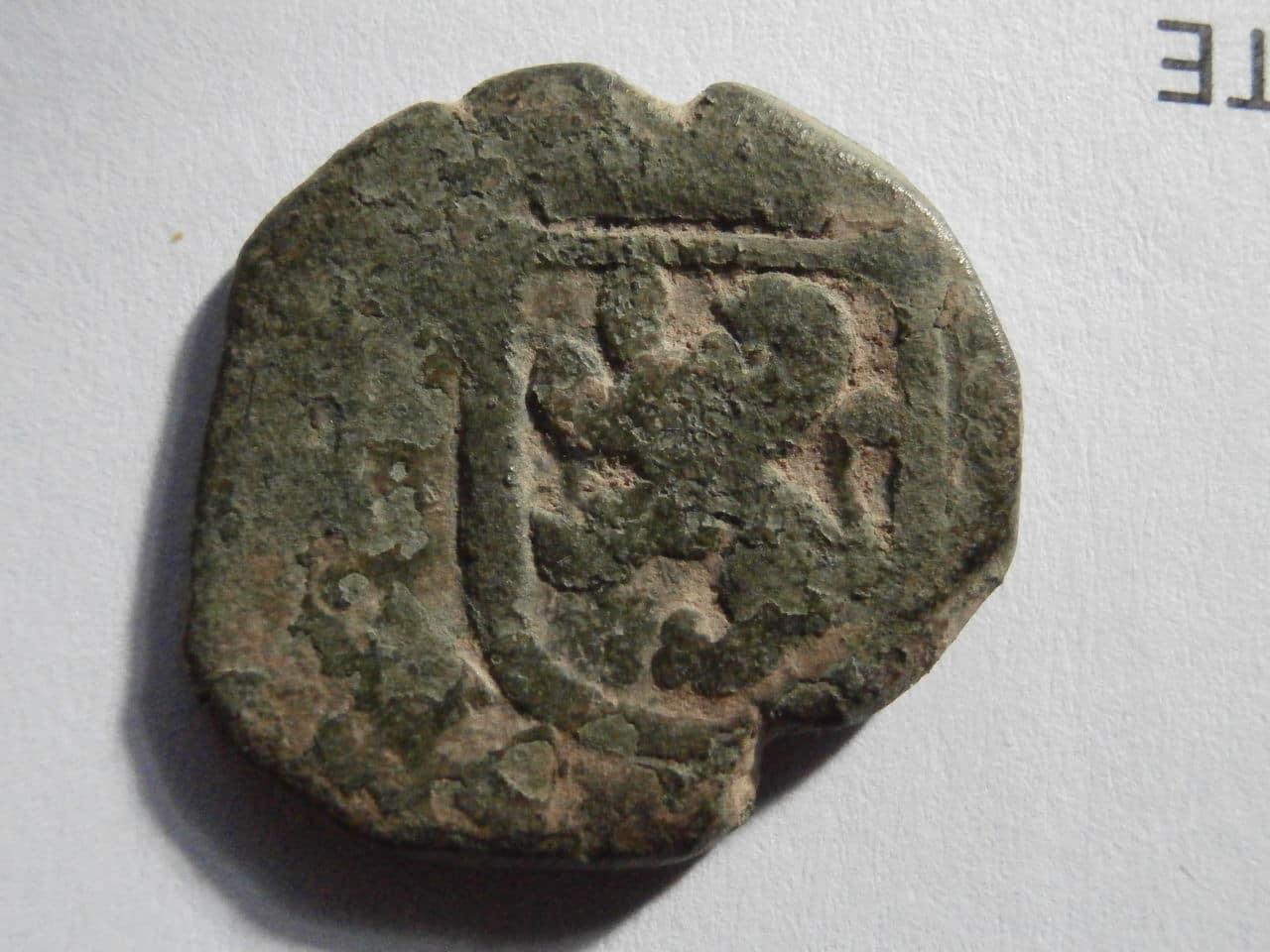 II maravedís 1695-1696. Carlos II, ceca de la Coruña P6180076