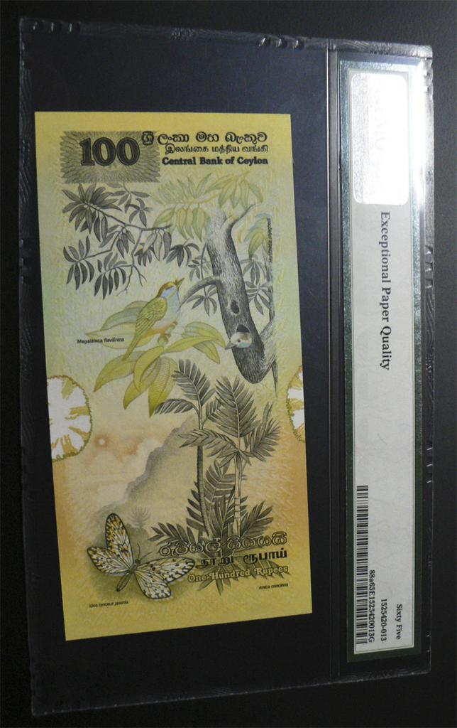 100 Rupias Ceylón, 1979. Sri88r