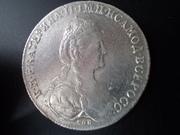 1 Rublo 1.778 , Rusia  DSCN1424
