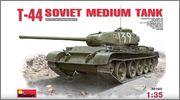 MiniArt новости, анонсы - Страница 2 Image