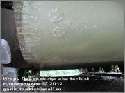 Советский тяжелый танк КВ-1, завод № 371,  1943 год,  поселок Ропша, Ленинградская область. 1_036