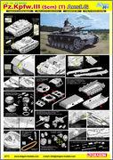 Новинки и анонсы от Dragon и Cyber-Hobby - Страница 2 DML_6773_03