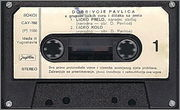 Dobrivoje Pavlica -Diskografija R_3418809_1329668696