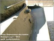 Советский тяжелый танк ИС-2, ЧКЗ, февраль 1944 г.,  Музей вооружения в Цитадели г.Познань, Польша. 2_108