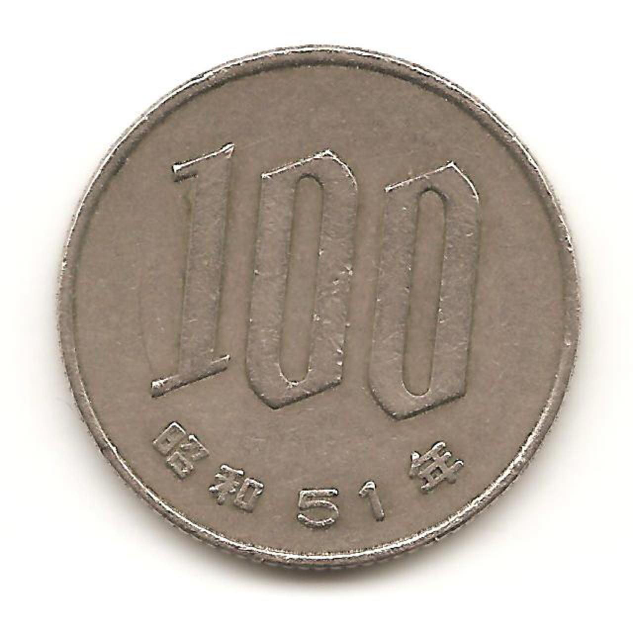 100 yen Japon  Image