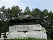Советский тяжелый танк КВ-1, завод № 371,  1943 год,  поселок Ропша, Ленинградская область. 1_008