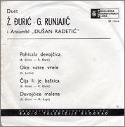 Gordana Runjajic - Diskografija 1968_z