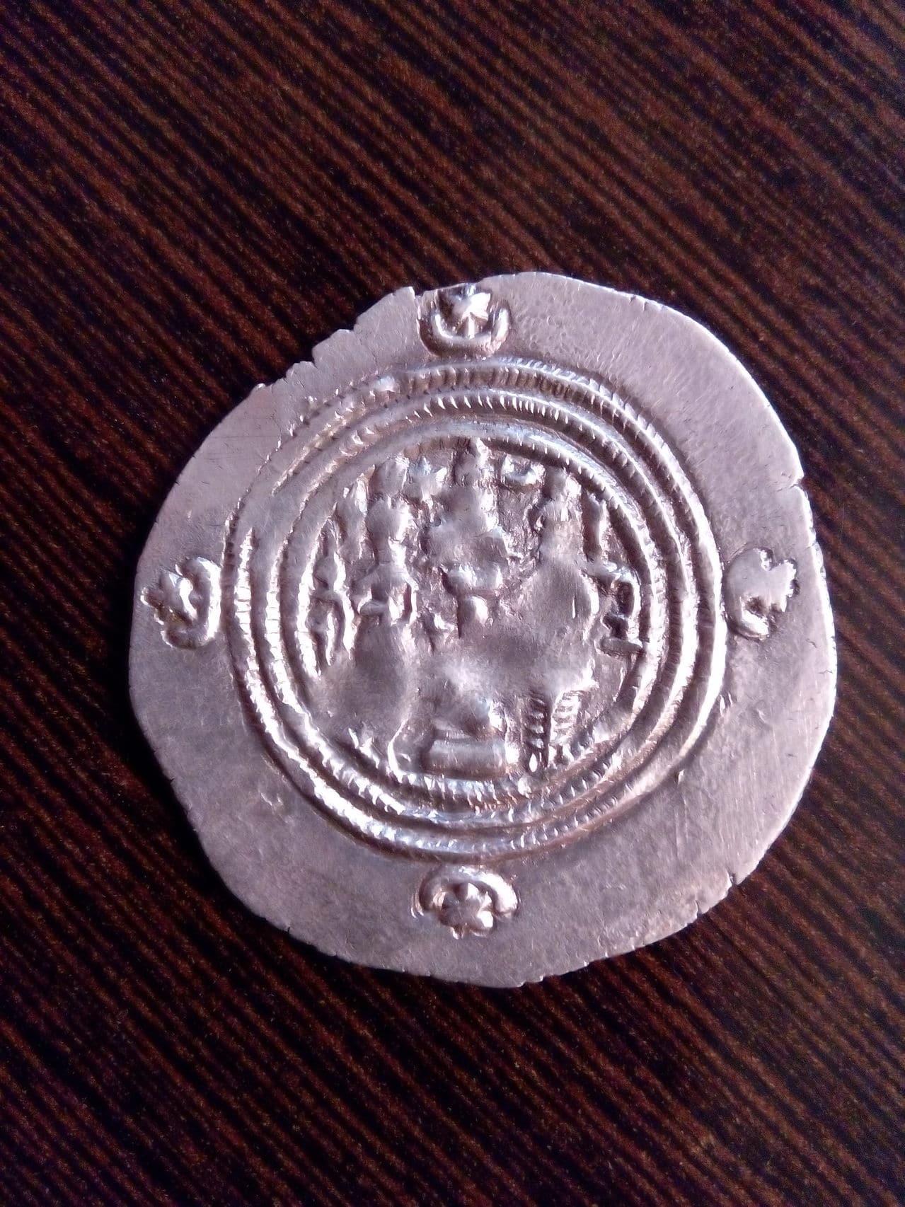 Dracma de Cosroes II. Ceca AW. Año 7º de reinado. IMG_20151031_004614