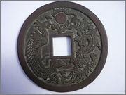 Moneda china a catalogar P1030660