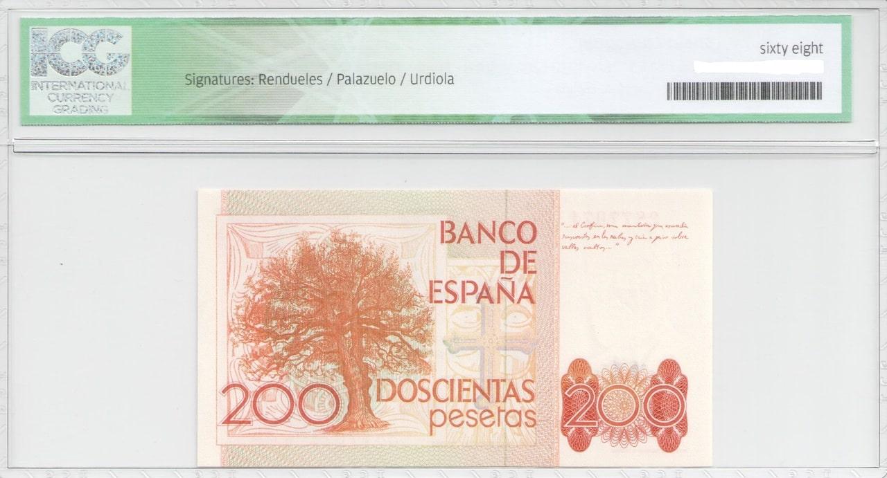 Colección de billetes españoles, sin serie o serie A de Sefcor Clarin_reverso