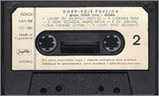 Dobrivoje Pavlica -Diskografija R_3418809_1329668708