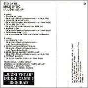 Mile Kitic - Diskografija Mile_Kitic_1988_Kas_Unutrasnja