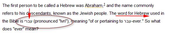 et si Sion était la mecque et fils disrael étaient arabeS Image