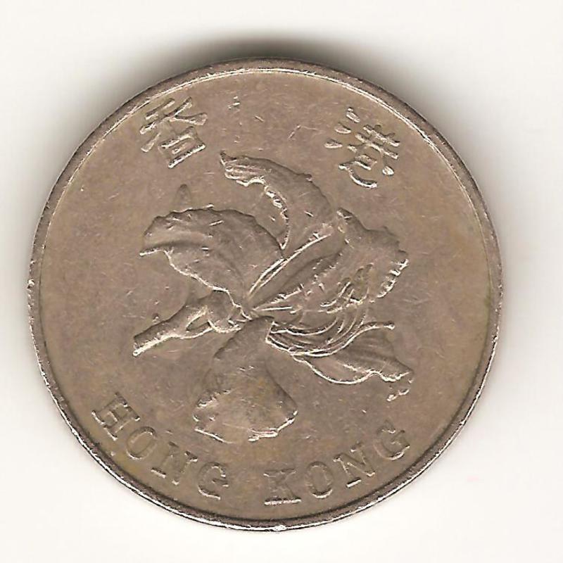 5 Dollars. Hong Kong. 1997 Image
