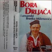 Bora Drljaca - Diskografija R_6753041_1425911149_1678_jpeg