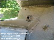 Советский тяжелый танк ИС-2, ЧКЗ, февраль 1944 г.,  Музей вооружения в Цитадели г.Познань, Польша. 2_083