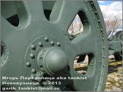 Ф-22 - устройство пушки 22_010