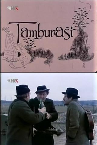 Tamburaši (1982) Tamburasi_cover