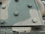 Советский тяжелый танк КВ-1, ЛКЗ, июль 1941г., Panssarimuseo, Parola, Finland  1_039