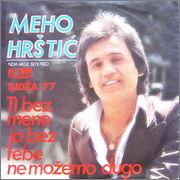 Mehmed Meho Hrstic - Diskografija Meho_Hrstic_1977_1_p