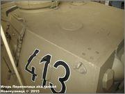 Немецкий средний танк PzKpfw IV, Ausf G,  Deutsches Panzermuseum, Munster, Deutschland Pz_Kpfw_IV_Munster_002