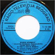 Haris Dzinovic  - Diskografija  Ploca_strana_B