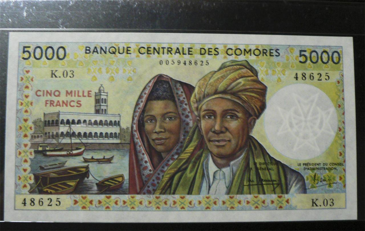 5000 Francos Islas Comores, 1984 Cmrs12
