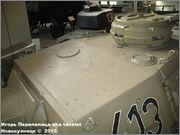 Немецкий средний танк PzKpfw IV, Ausf G,  Deutsches Panzermuseum, Munster, Deutschland Pz_Kpfw_IV_Munster_014