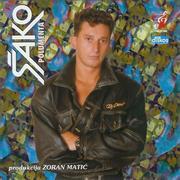 Sako Polumenta - Diskografija Omot_1