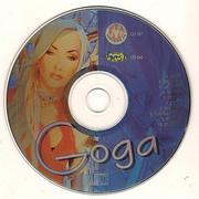 Goga Sekulic - Diskografija R-3769528-1343676709-6995.jpeg