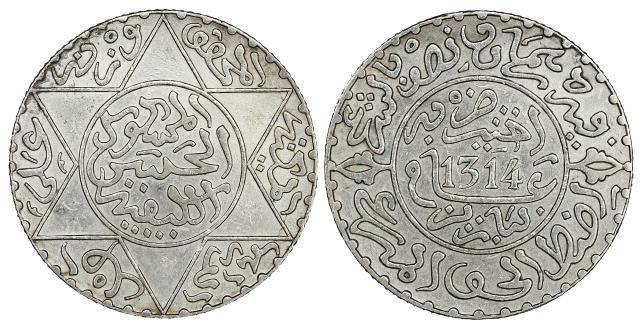 Marruecos 2,5 Dirhams 1314 Hassan I MAR_25_D_1314_P_foro