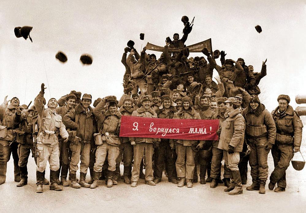 Soviet Afghanistan war - Page 5 0_13bd32_54711af2_orig