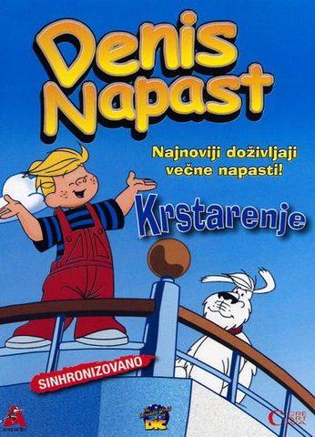 Denis Napast Denis_Napast_Krstarenje_slika_O_10304197
