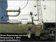 Советский тяжелый танк ИС-2, ЧКЗ, февраль 1944 г.,  Музей вооружения в Цитадели г.Познань, Польша. 2_148