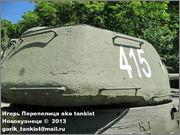 Советский тяжелый танк ИС-2, ЧКЗ, февраль 1944 г.,  Музей вооружения в Цитадели г.Познань, Польша. 2_128