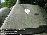 Советский средний танк Т-34, музей Polskiej Techniki Wojskowej - Fort IX Czerniakowski, Warszawa, Polska 34_013