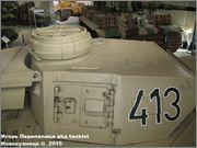 Немецкий средний танк PzKpfw IV, Ausf G,  Deutsches Panzermuseum, Munster, Deutschland Pz_Kpfw_IV_Munster_004