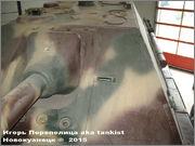"""Немецкая тяжелая САУ  """"JagdPanther""""  Ausf G, SdKfz 173, Deutsches Panzermuseum, Munster Jagdpanther_Munster_027"""