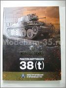 Новинки издательства Tactical Press - презентация книг в Санкт-Петербурге Image