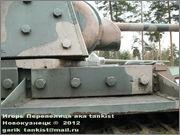 Советский тяжелый танк КВ-1, ЛКЗ, июль 1941г., Panssarimuseo, Parola, Finland  1_037