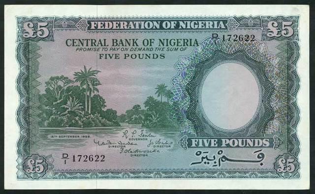 5 Libras British Wet Africa, 1954 (Specimen) Nigeria_P5_5_Pounds_EF