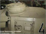 Немецкий средний танк PzKpfw IV, Ausf G,  Deutsches Panzermuseum, Munster, Deutschland Pz_Kpfw_IV_Munster_003